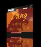 Tibhar Dang rot | 2,0 mm